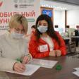За 26 марта в МФЦ Сергиева Посада от COVID-19 вакцинировались 100 человек