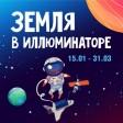 Международный творческий конкурс для детей и молодёжи  «Мир без границ»