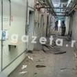 На заводе в Краснозаводске прогремел взрыв. Погибла сотрудница