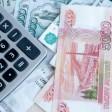 Остаётся месяц для заявки на выплату пяти тысяч рублей