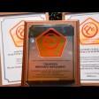 В Сергиевом Посаде подвели итоги проекта «Золотой стандарт культуры гостеприимства»