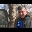 21 год со дня гибели бойцов Сергиево-Посадского и Подольского ОМОН в Чеченской республике