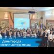 Православная гимназия приняла участие в акции «Святая Русь-2050»