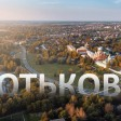 Миллион долларов похитили в Хотьково