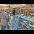 Новая аптека «Витафарм» открылась в Сергиевом Посаде