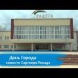 В Краснозаводске обсуждали, каким будет парк Победы