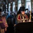 Епископ Сергиево-Посадский и Дмитровский Фома совершил утреню с чтением канона прп. Андрея Критского
