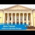 ДК Гагарина приглашает на «Апрельский микс»