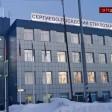 Подан банкротный иск к заводу на Реммаше