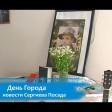 Детская библиотека приглашает принять участие в Рубцовском фестивале