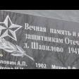 Воинские мемориалы в Сергиево-Посадском округе готовят к Дню Победы