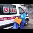 28 апреля свой профессиональный праздник отмечает служба скорой помощи