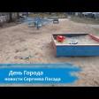 Какие работы планируется проводить во дворах домов по Птицеградской улице?