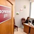 ВСергиево-Посадском округе начала работать Служба помощи при ДТП