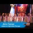 ДК Гагарина приглашает наследников Победы