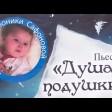 Благотворительный спектакль в поддержку Вероники Сафоновой состоится в Сергиевом Посаде 2 апреля
