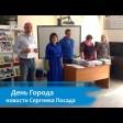 Победителей ХI фестиваля памяти Николая Рубцова наградили в Детской библиотеке