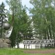Пересвет признан одним из самых комфортных городов России