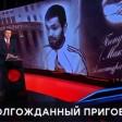 Репортаж НТВ из суда, где вынесли приговор по убийству Александры Бондаренко
