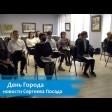 Экологическая конференция прошла в библиотеке им.А.С.Горловского