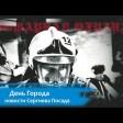 День пожарной охраны отмечается в России ежегодно 30 апреля