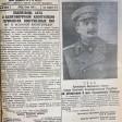 Архивисты Сергиева-Посада Поздравляют с Днем Победы
