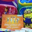 Родители будущих первоклассников могут подать заявление на получение подарочного набора в Сергиево-Посадском городском округе