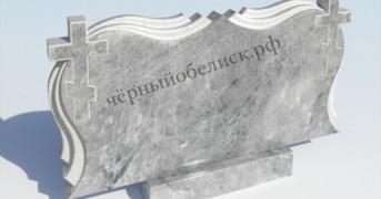5db284fa1ed13841833564__640