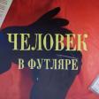 Ученики Сергиево-Посадской гимназии стали призёрами библиотечного марафона