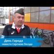 Участники велопробега из школы №11 приняли участие в телемарафоне