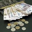 Прожить на 13 531 рубль