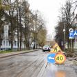 Ремонт дороги на ул. Карла Либкнехта завершён