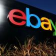 Как продавать на платформе eBay