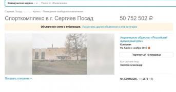 3326bb8b1285a49fdb5f198c5aea14ec
