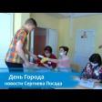 Российские школьники начали сдавать ЕГЭ