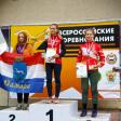 Ученицы 16 школы заняли призовые места на Всероссийских соревнованиях по спортивному ориентированию в Мордовии