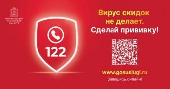 6148f70139a6de8919dff2f4c81f3372