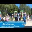 В парке «Покровский» стартовала летняя программа для детей