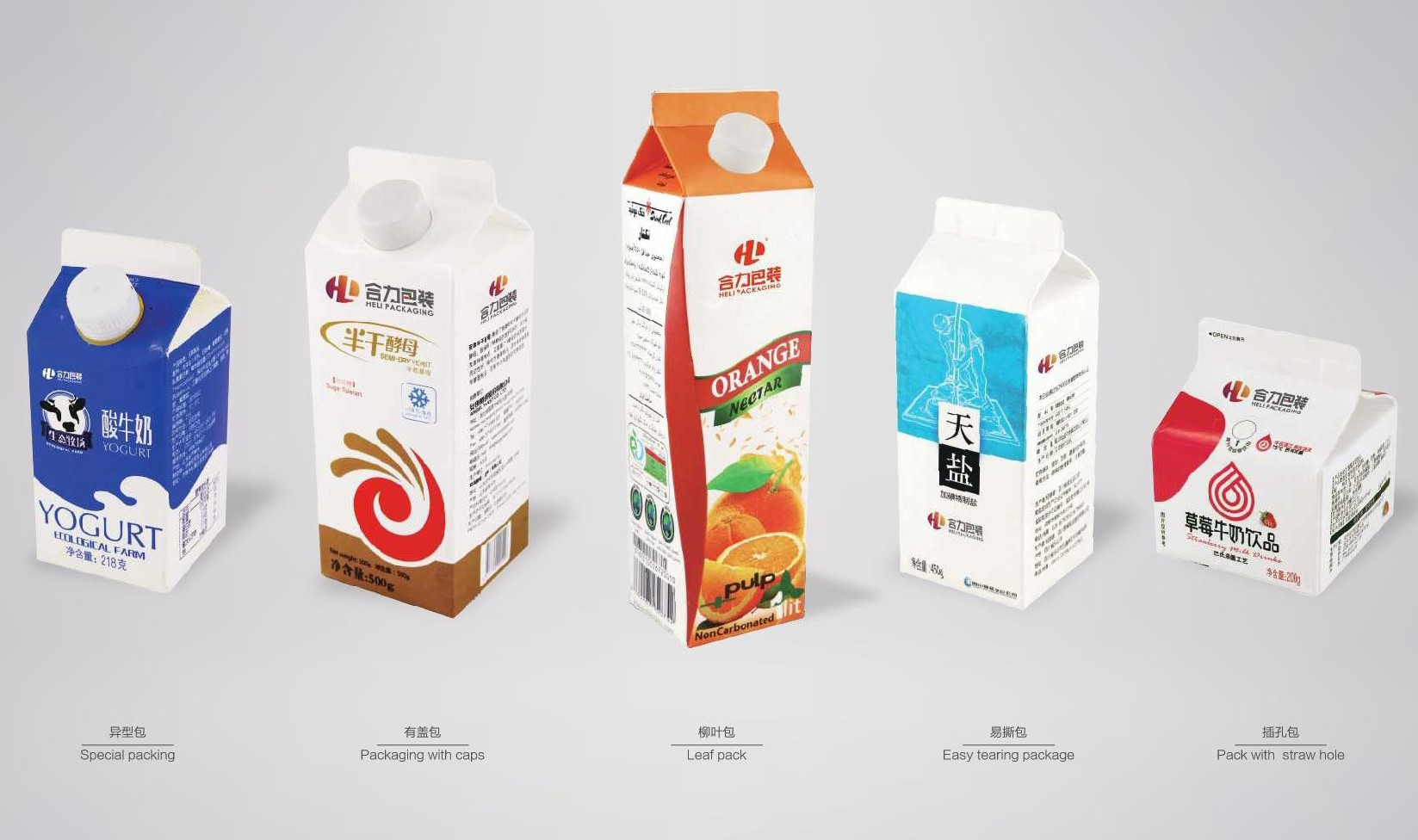 Aseptic-Gable-Top-Packaging-Cartons-for-Milk-and-Beverage