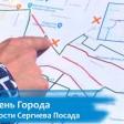 От Скита до Лавры будет проложен пешеходный маршрут