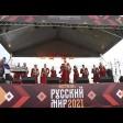 Фестиваль «Русский мир» в Сергиевом Посаде | Тема