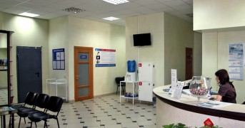 clinic_photo_02-1024x743