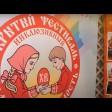 В ДК Гагарина состоялся гала-концерт инклюзивного фестиваля «Пасхальная радость»