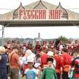 Сергиевопосадцев и гостей округа приглашают на фестиваль «Русский мир»