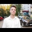 Кирилл Кучер сдал три Единых государственных экзамена и набрал 300 баллов