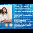 Ирина Каклюгина - о выплатах родителям школьников