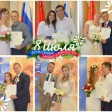 20 пар зарегистрировали в День семьи, любви и верности в Сергиевом Посаде