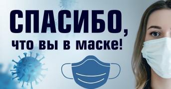 aac5332d49481dc0ffa8d0c757cdc8e1