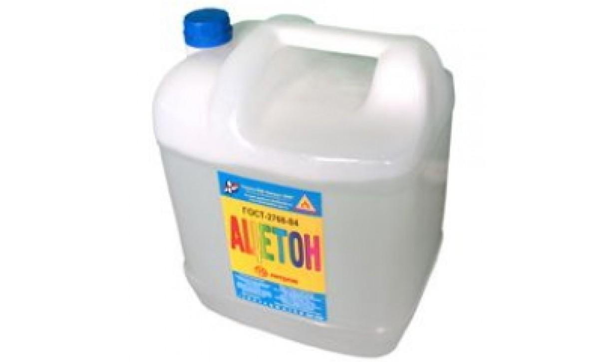 atseton-1200x800