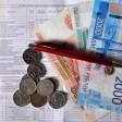 Сроки перечисления компенсации по оплате жилого помещения, взноса на капитальный ремонт общего имущества в Сергиево-Посадском городском округе